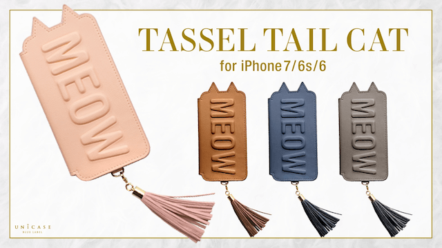 猫耳付きiPhoneケース「Tassel Tail Cat for iPhone7/6s/6」