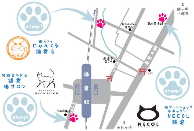 かまくら猫ショップスタンプラリーの地図