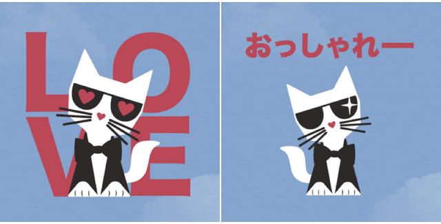 LOVE&おっしゃれーのLINEスタンプ by カール・ラガーフェルド×セレブ猫・シュペット