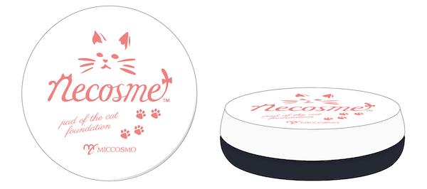 ぷにぷに猫の手ファンデのコンパクト表面・側面イメージ
