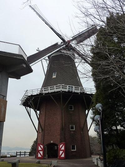 永源山公園 ゆめ風車