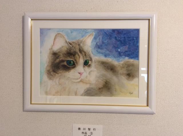 俵川智行さんの猫作品