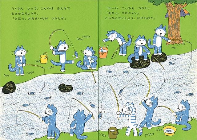 「11ぴきのねことへんなねこ」のワンシーン、釣りをする猫たち