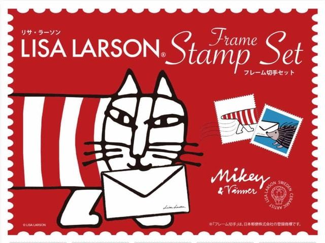 猫キャラ「マイキー」の切手セット by リサ・ラーソン×郵便局コラボ