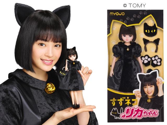 明星チャルメラ、「すずネコ」に扮した人形「すずネコリカちゃん」が当たるキャンペーンを開催中