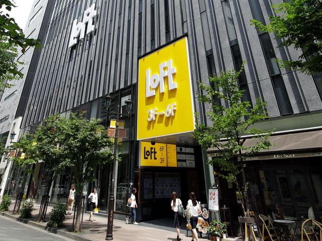 猫専門のグッズ売り場「ねこがすき。」10/13まで銀座ロフトに登場