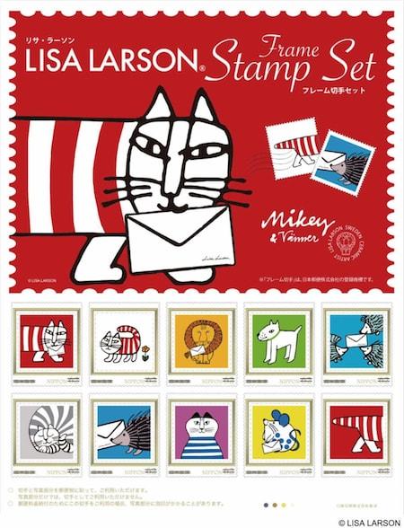 猫のマイキーが手紙をくわえたフレーム切手セット