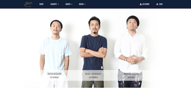 京都発のチャリティー専門ファッションブランド「JAMMIN(ジャミン)」