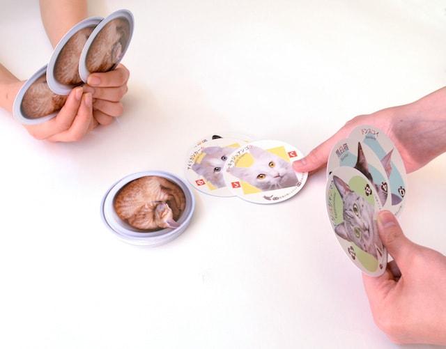 ねこトランプの遊び方、ページニャン(ページワン)
