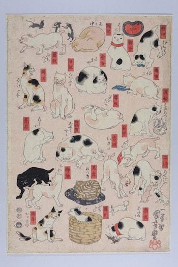 「其のまゝ地口 猫飼好五十三疋」2 歌川国芳