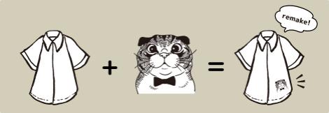 猫のスタンプでシャツや洋服をリメイク