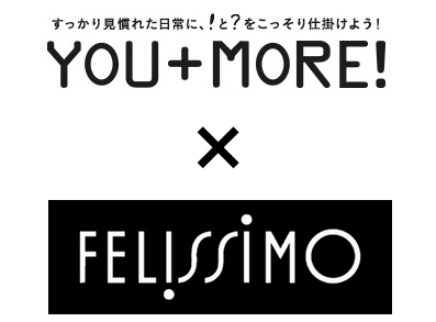 雑貨ブランド「YOU+MORE!(ユーモア)」と、フェリシモ猫部がコラボ