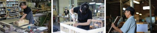 大川市の家具関係の工房