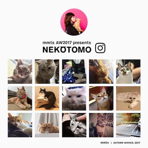 猫写真用のInstagramアカウント by ファッションブランドmmts(マミタス)