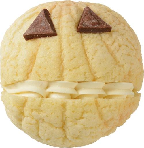 手作りパン専門店「HOKUO」のハロウィン限定商品、「ジャックオランタン」