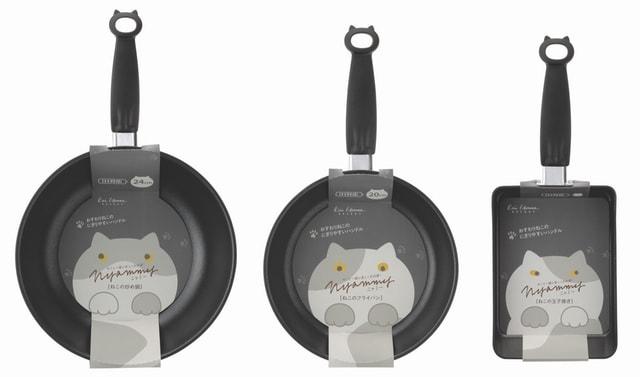 貝印の猫型キッチンアイテムNyammy(ニャミー)第2弾、ねこの炒め鍋、ねこのフライパン、ねこの玉子焼き