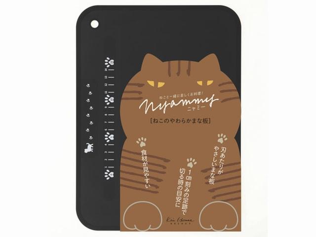 貝印の猫型キッチンアイテムNyammy(ニャミー)第2弾、ねこのやわらかまな板(黒)縦