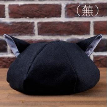 黒猫のぼうし