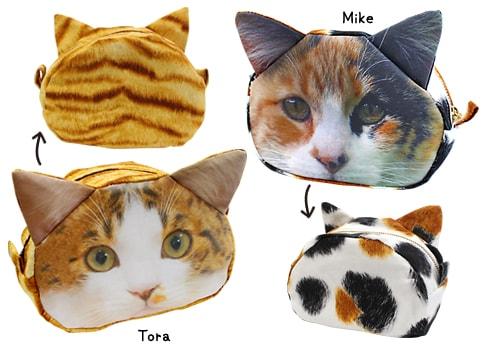 茶トラと三毛猫の「リアル猫ポーチ」