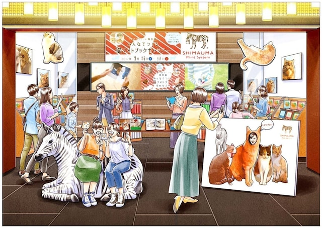 「みんなでつくる猫フォトブックギャラリー」の会場に出現するフォトスポット