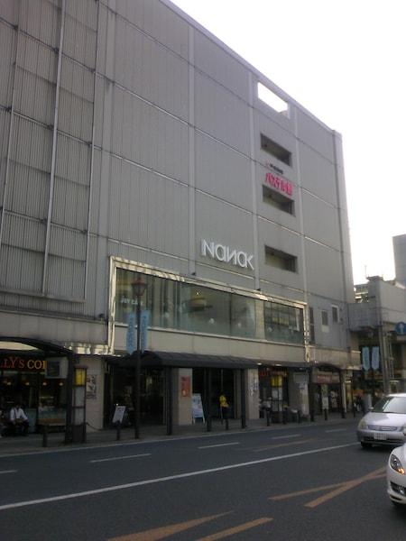 岩手県盛岡市の百貨店「Nanak(ななっく)」の外観