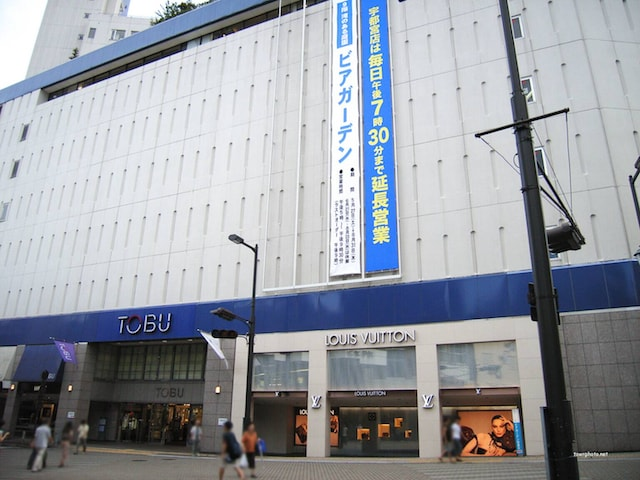 宇都宮東武(東武宇都宮百貨店)の外観