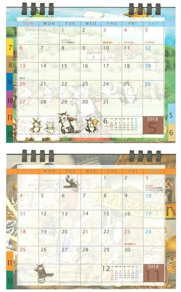 猫のダヤン、デスクオンカレンダー2018の中身