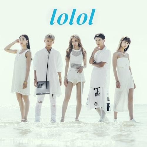 ダンス&ヴォーカルグループ「lol-エルオーエル-」