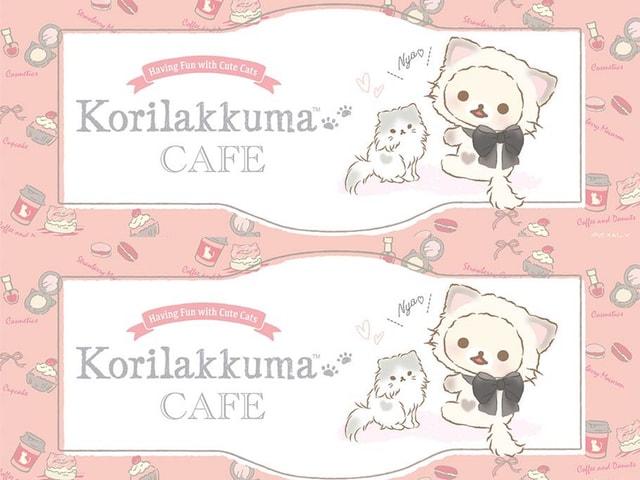 コリラックマ×猫「コリラックマキャット」のコラボカフェが表参道に登場