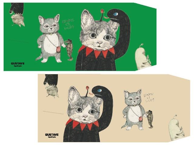 ヒグチユウコさんの猫キャラ、ギュスターヴ君のブックカバーが発売中