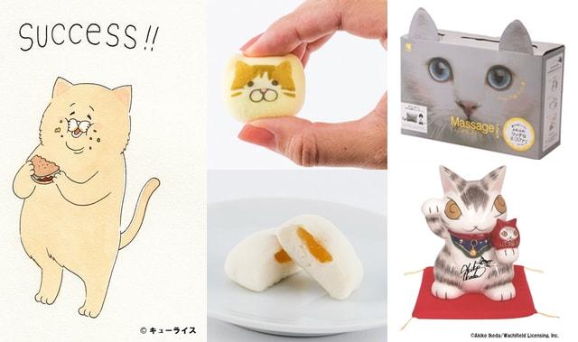 neko martネコマート 誕生祭で販売される猫グッズ