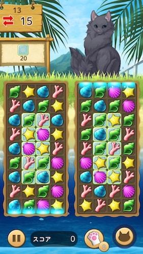 スマホアプリ「ねこ島日記」のパズルゲーム画面