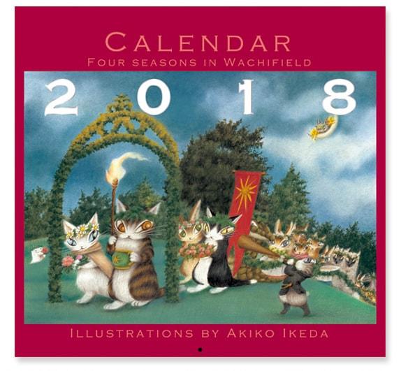 猫のダヤンWFカレンダー2018