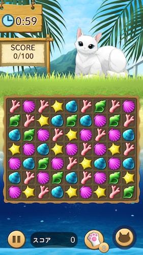 ブロックを消して遊ぶスマホアプリ「ねこ島日記」のパズルゲーム画面