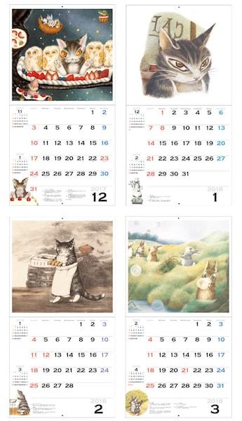 猫のダヤンWFカレンダー2018の中身