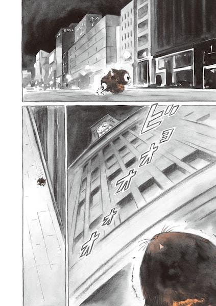 銀座の街中に捨てられた猫、ポンちゃん by 「ねことマスター 幸せをよぶ看板猫」