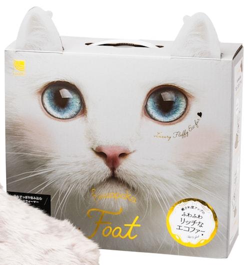フットウォーマー「ふわポカ フット」のパッケージには猫耳付き