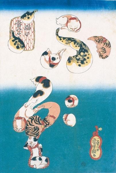歌川国芳《猫の当字 ふぐ》 天保13年(1842)頃 大判錦絵