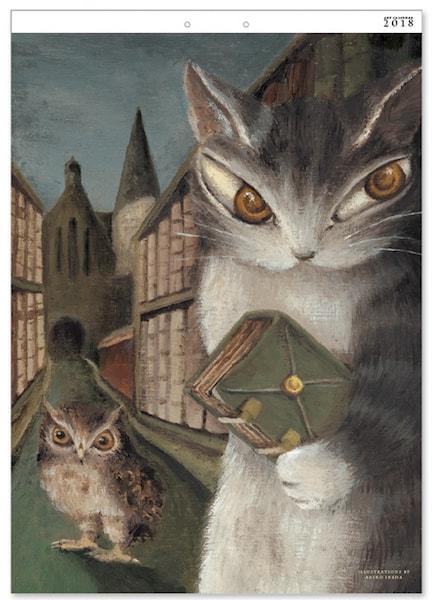 猫のダヤン、アート2ヶ月カレンダー2018