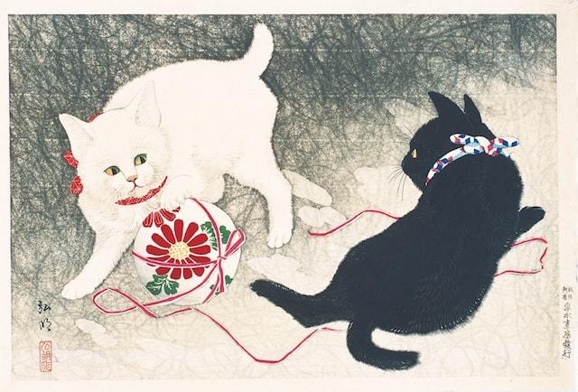 高橋弘明《毬と遊ぶ白猫、黒猫》 昭和4~7(1929~32)頃 木版画