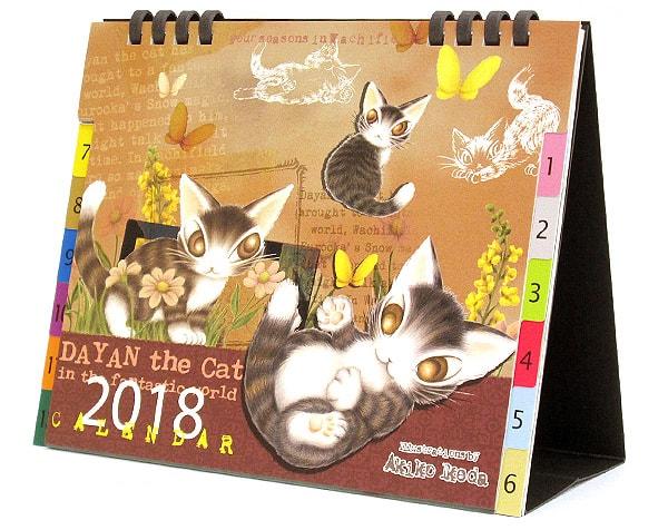 猫のダヤン、デスクオンカレンダー2018