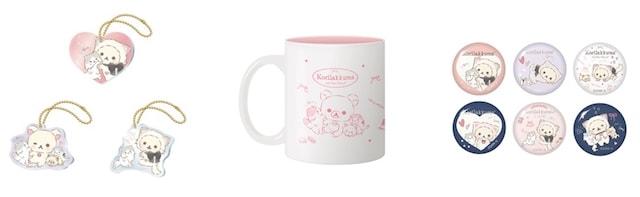 コリラックマカフェ限定オリジナルグッズ3