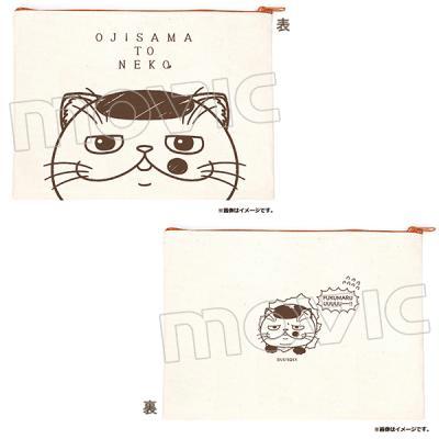 「おじさまと猫」のポーチ