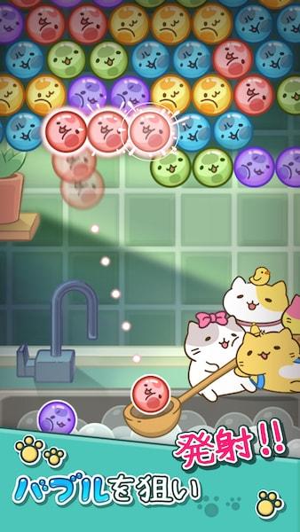 バブルシューティングパズルゲーム「みっちりねこバブル」