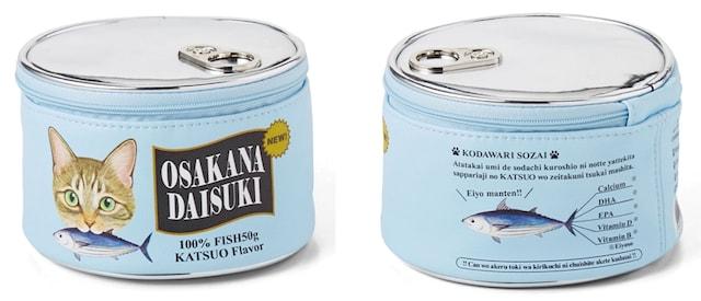 猫缶ポーチ「カツオ×キジトラ」バージョン