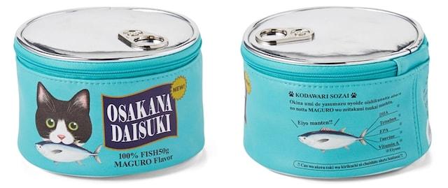 猫缶ポーチ「マグロ×ハチワレ」バージョン