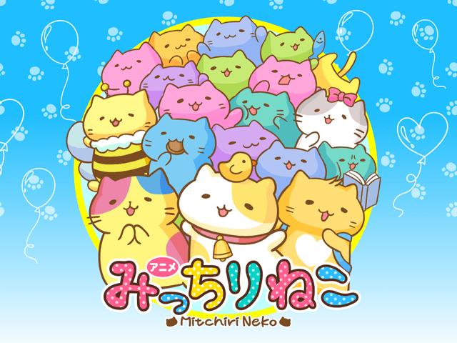 ふしぎな猫キャラ「みっちりねこ」がTVアニメ化!声優に中村悠一さん、神谷浩史さん等