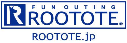 トートバッグの専門ブランドROOTOTE(ルートート)