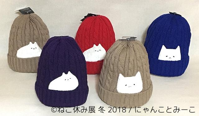 にゃんことみーこ×スター猫のコラボグッズ