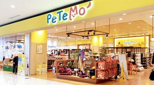 PeTeMo(ペテモ)の店舗外観